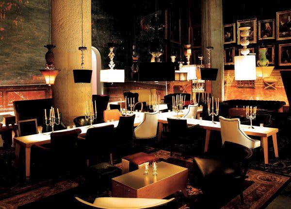 S Bar